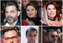 اسامی برندگان سی و ششمین حشنواره فیلم فجر