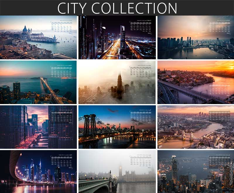 والپیپر تقویم 97 تصاویر شهر ویژه دسکتاپ کامپیوتر