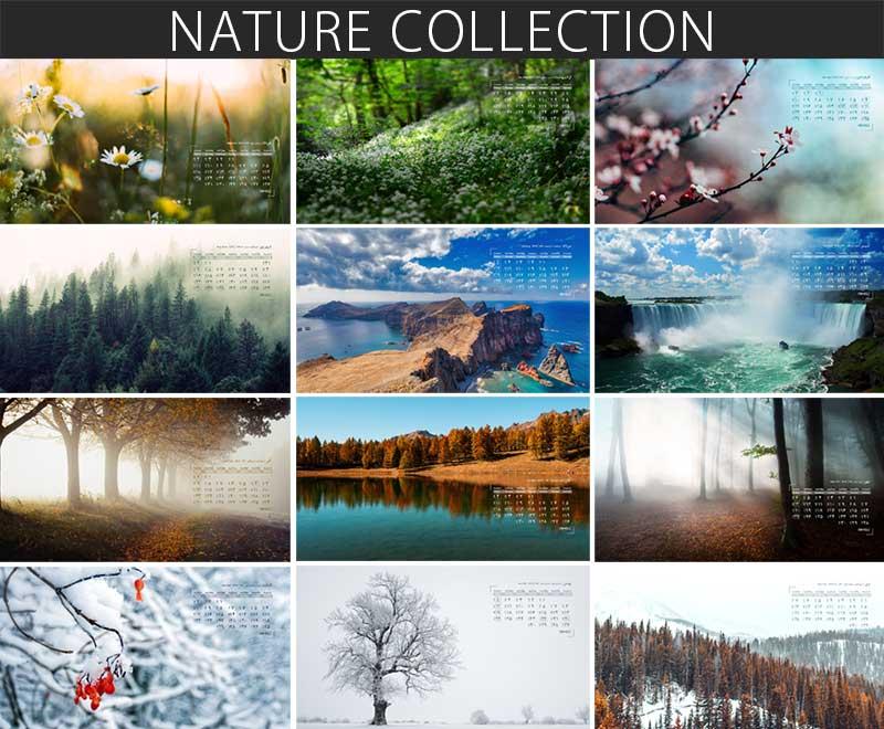والپیپر تقویم 97 تصاویر طبیعت ویژه دسکتاپ کامپیوتر