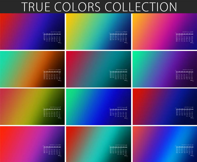 والپیپر تقویم رنگ های واقعی ویژه دسکتاپ کامپیوتر