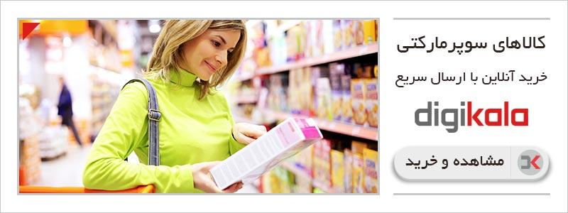 خرید کالاهای سوپر مارکتی