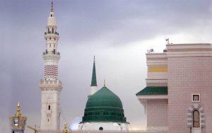 حرم حضرت محمد