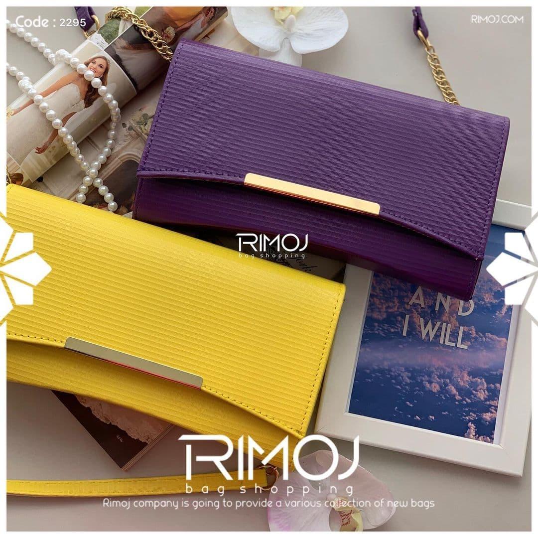 کیف بنفش و کیف زرد