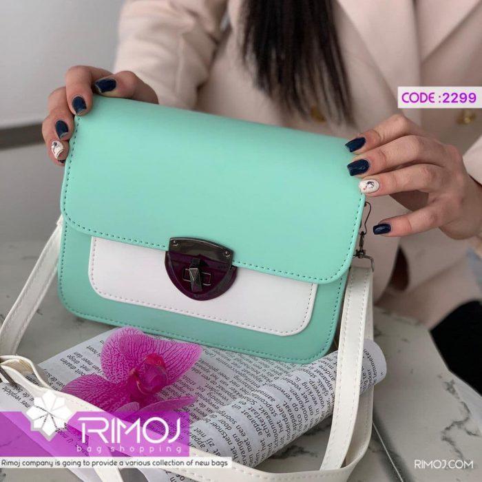 کیف سبزآبی