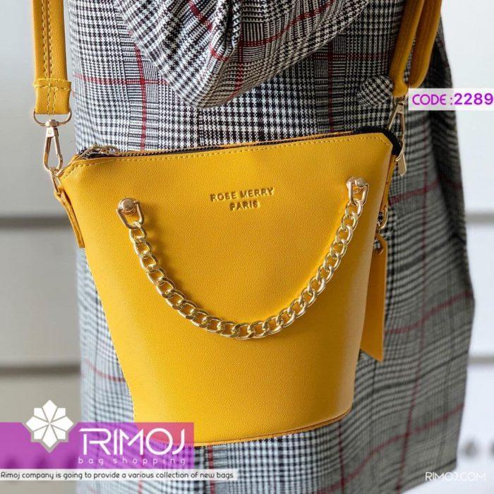 کیف زرد خردلی