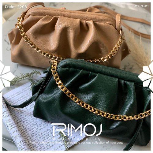 کیف کرم و کیف سبز
