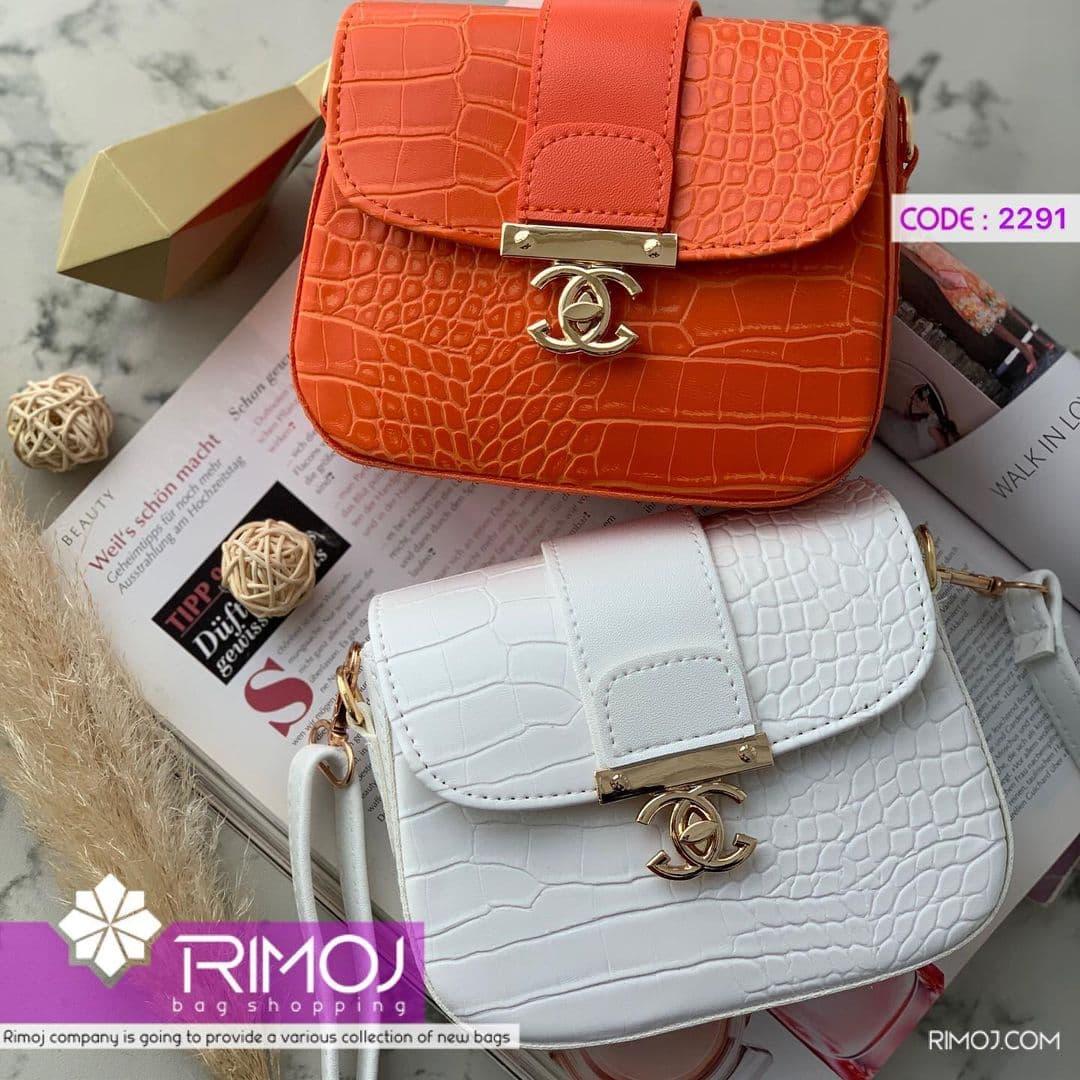 کیف سفید و کیف نارنجی