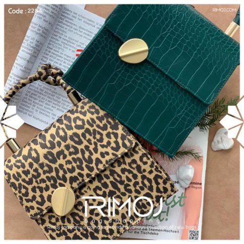 کیف پلنگی و سبز