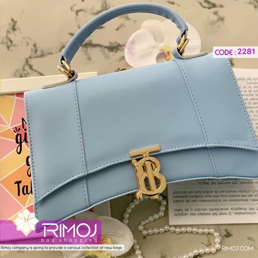 کیف آبی
