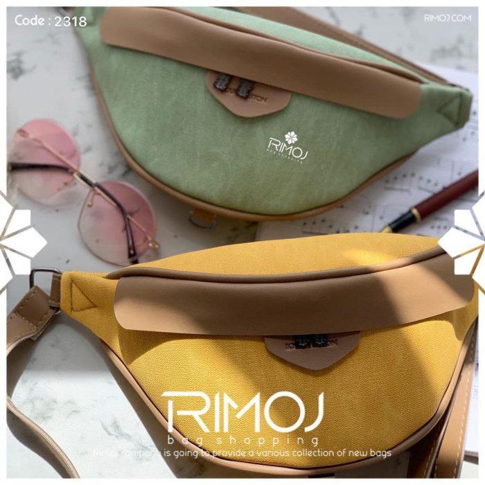 کیف کمری سبز