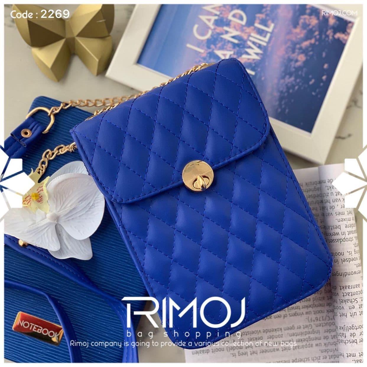 کیف دوشی آبی