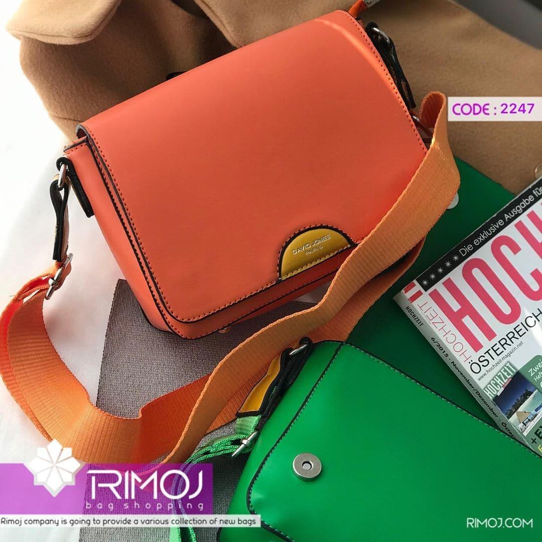 کیف دوشی نارنجی