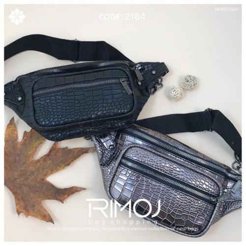 کیف کمری نقره ای