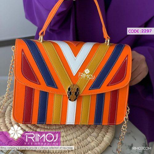 کیف نارنجی