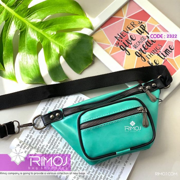 کیف کمری سبز آبی