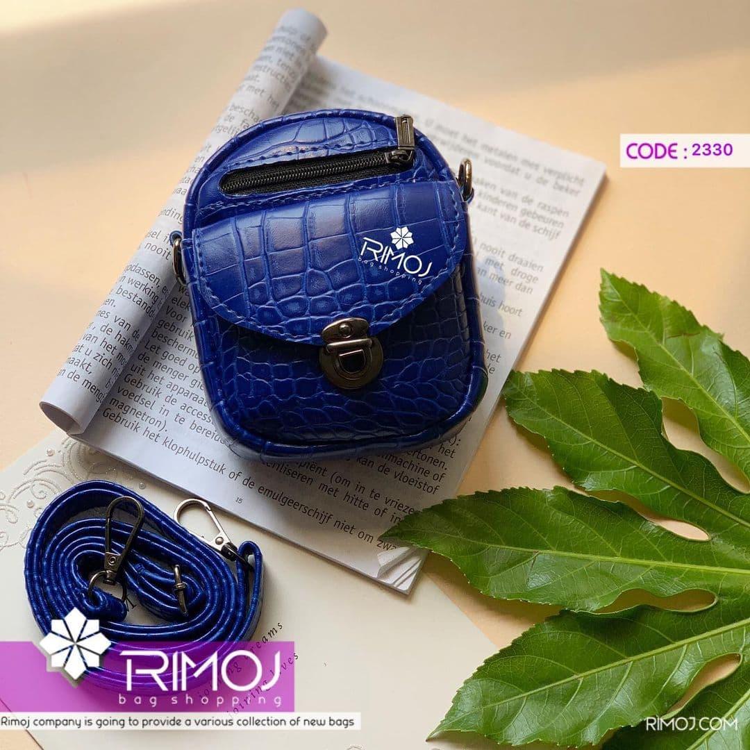 کیف دوشی آبی کاربنی